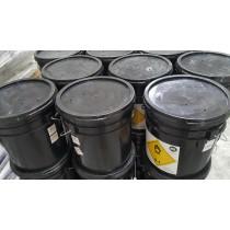 高錳酸鉀 CN 25