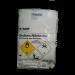 亞硝酸鈉 RW BASF